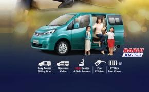 Daftar Harga dan Simulasi Hitungan Kredit Nissan EvaliaTerbaru