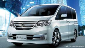 Daftar Harga dan Simulasi Hitungan Kredit New Nissan SerenaTerbaru